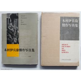 Select Pictures by Ihei Kimura,by Ihei Kimura