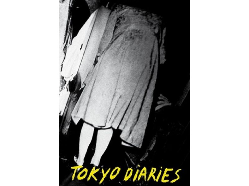 Tokyo Diaries,by André Príncipe / Marco Martins